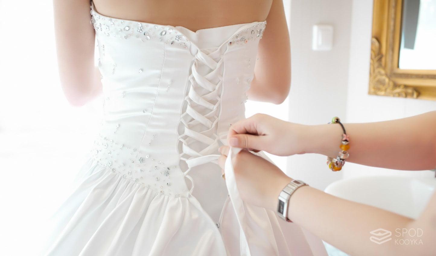 konsultant ślubny praca sezonowa